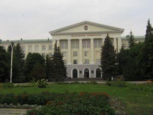 univ.ku dulu waktu sekolah persiapan bahasa Rusia